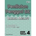 Tahun 4 Penilaian Penggal Bahasa Melayu