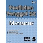 Tahun 5 Penilaian Penggal Matematik