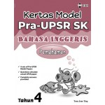Tahun 4 Kertas Model Pra-UPSR Bahasa Inggeris-Pemahaman