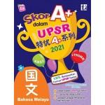 UPSR特优A+系列国文