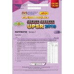 UPSR Soalan Sebenar Matematik (Kertas 2)