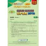 UPSR Soalan Sebenar Sains (Kertas 1)