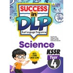 Tahun 4 Success in DLP Science