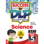 Tahun 5 Success in DLP Science