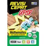 UPSR Revisi Cepat Mathematics