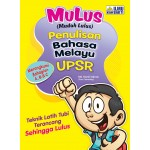 UPSR Mulus Penulisan Bahasa Melayu