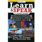 LEARN & SPEAK - 6 LANGUAGES