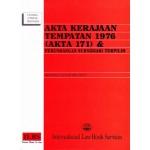 Akta Kerajaan Tempatan 1976 (Akta 171) (Hingga 15 Ogos 2017)