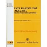 AKTA KASTAM 1967 (AKTA 235)