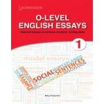 OL English Essay 1 Revised