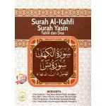 SURAH AL-KAHFI, SURAH YASIN, TAHLIL DAN DOA