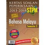 Penggal 3 STPM KSPTL 2013-2018 Bahasa Melayu