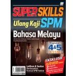 SUPER SKILLS ULANG KAJI SPM BAHASA MELAYU