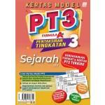 KERTAS MODEL PT3 FORMULA A+ SEJARAH