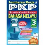 Tahun 3 Lembaran Kerja PKP Bahasa Melayu