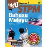Teks PRA-U STPM Semester 1 Bahasa Melayu (Edisi 2022)