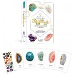 點亮你的每一天水晶靈感卡:隨時擁有水晶的好靈感與正能量