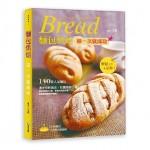 麵包烘焙:第一次就成功