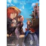 Fate/Grand Order短篇漫畫集PLUS!(04)