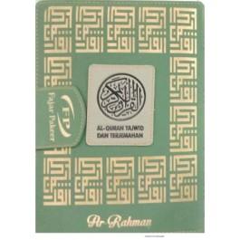 AL-QURAN DIARI MAGNET A5 TERJEMAHAN AR-RAHMAN