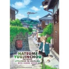 NATSUME YUUJINCHOU MOVIE:UTSUSEMI (DVD)