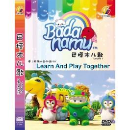 巴塔木儿歌 BADANAMU (DVD)