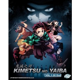 KIMETSU NO YAIBA 鬼滅 V1-26END (3DVD)