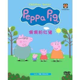 PEPPA PIG 佩佩粉红猪 BOXSET (4DVD)