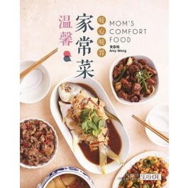 Mom's Comfort Food'July18/Seashore