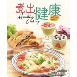 HEALTHY COOKING'AUG18/SEASHORE