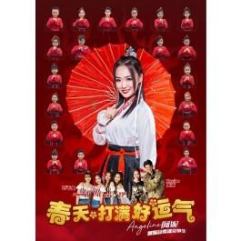 春天.打满好运气 -妮妮 (DVD)