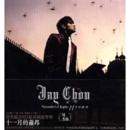 11月的萧邦 -周杰伦 [+VCD]