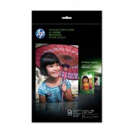 HP CG850A PHOTO GLOSSY PAPER (A4/20SHTS)