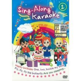 Sing-Along Karaoke 2 (DVD)