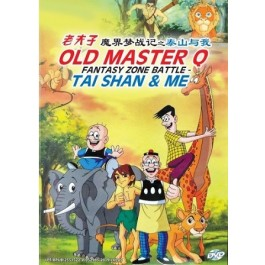 OLD MASTER Q FANTASY ZONE BATTLE-TAI SHAN & ME (DVD)