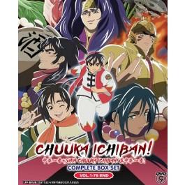 CHUUKA ICHIBAN!中华一番+SHIN CHUUKA ICHIBAN!真中华一番!COMPLETE BOX SET VOL.1-76 END (3DVD9)