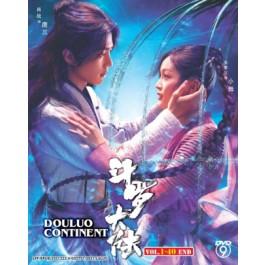 斗罗大陆 DOULUO CONTINENT  (4DVD)