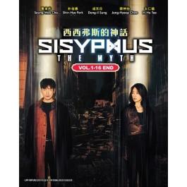 SISYPHUS:THE MYTH 西西弗斯的神话 (4DVD)