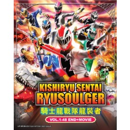KISHIRYU SENTAI RYUSOULGER 骑士龙战队龙装者 VOL.1-48 END+MOVIE(5DVD)