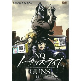 NO GUNS LIFE EP1-12END (DVD)