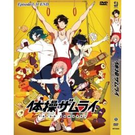 TAISO ZAMURAI EP1-11END (DVD)