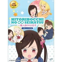 HITORIBOCCHI NO SEIKATSU V1-12END (2DVD)