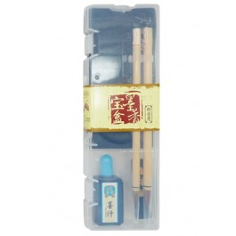 CHINESE CALLIGRAPHY STUDY SET