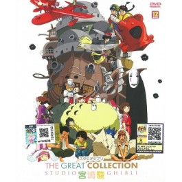 THE GREAT COLLECTION STUDIO GHIBLI 12DVD