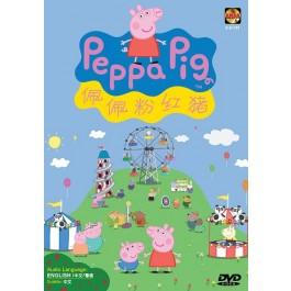 佩佩粉红猪 PEPPA PIG (DVD)