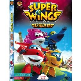 超级飞侠 SUPER WING EP9-16 (DVD)