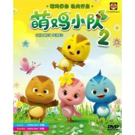 萌鸡小队2 (4DVD)