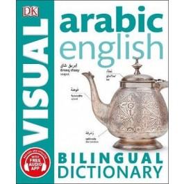 Arabic English Bilingual Visual Dictionary