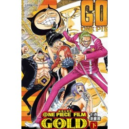 ONE PIECE FILM GOLD航海王電影:GOLD 下