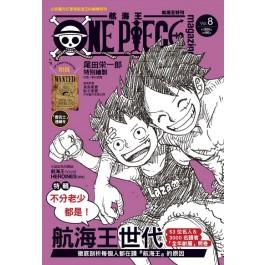 ONE PIECE 航海王特刊 8